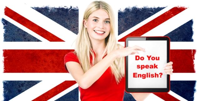Английский разговорный язык