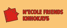 N'ecole Friends